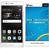 HUAWEI P9lite 【OCNモバイルONE SIMカード付】 (データSIM(ナノ), ホワイト)