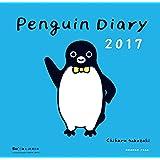 Penguin Diary 2017