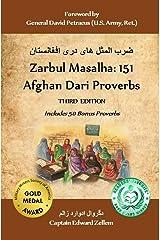 Zarbul Masalha: 151 Afghan Dari Proverbs (Third Edition) Kindle Edition