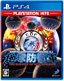 【PS4】地球防衛軍4.1 THE SHADOW OF NEW DESPAIR PlayStation Hits 【Amazon.co.jp限定】オリジナルPC&スマホ壁紙 配信