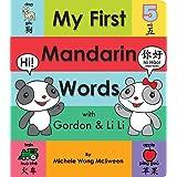 My First Mandarin Words with Gordon & Li Li