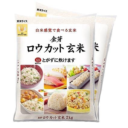 Amazon | 金芽ロウカット玄米(無...
