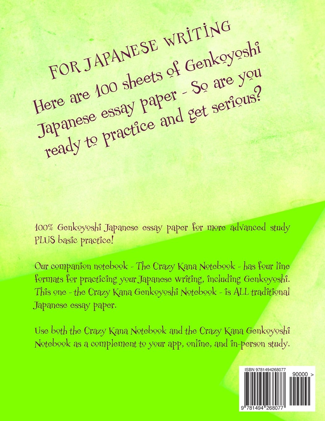 Crazy Kana Genkoyoshi Notebook: 100 Sheets Of Genkoyoshi Japanese Essay  Paper: Amazon.co.uk: Jenelle Valentine Davenport, Giselle C Davenport: ...