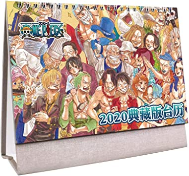 2020 Wall Calendar My Hero Academia CL-17 CL-7 ENSKY from JAPAN