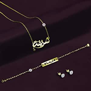 925 silver set Sharifa name With zircon gold plated