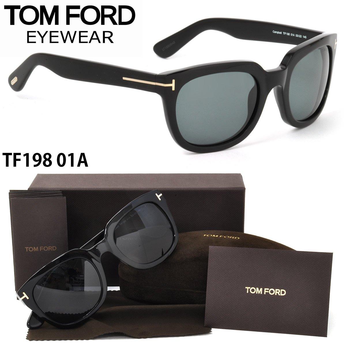 c7771cd8b22fc Tom Ford - CAMPBELL FT 0198