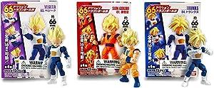 DragonBall Kai 66 MM Shokugan Action Mini Figure - 3pcs Set