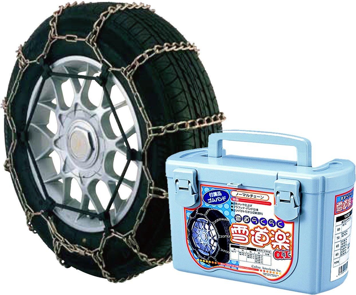エフイーシー(FEC) 金属タイヤチェーン [ 雪道楽 α1 ] ラダー型 YA106 B005V4FHVW