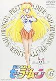 美少女戦士セーラームーン Vol.6 [DVD]