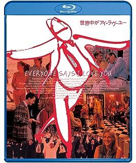 Movie - Everyone Says I Love You [Japan BD] DAXA-4026