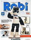 ロビ 創刊号 [分冊百科] (パーツ付)