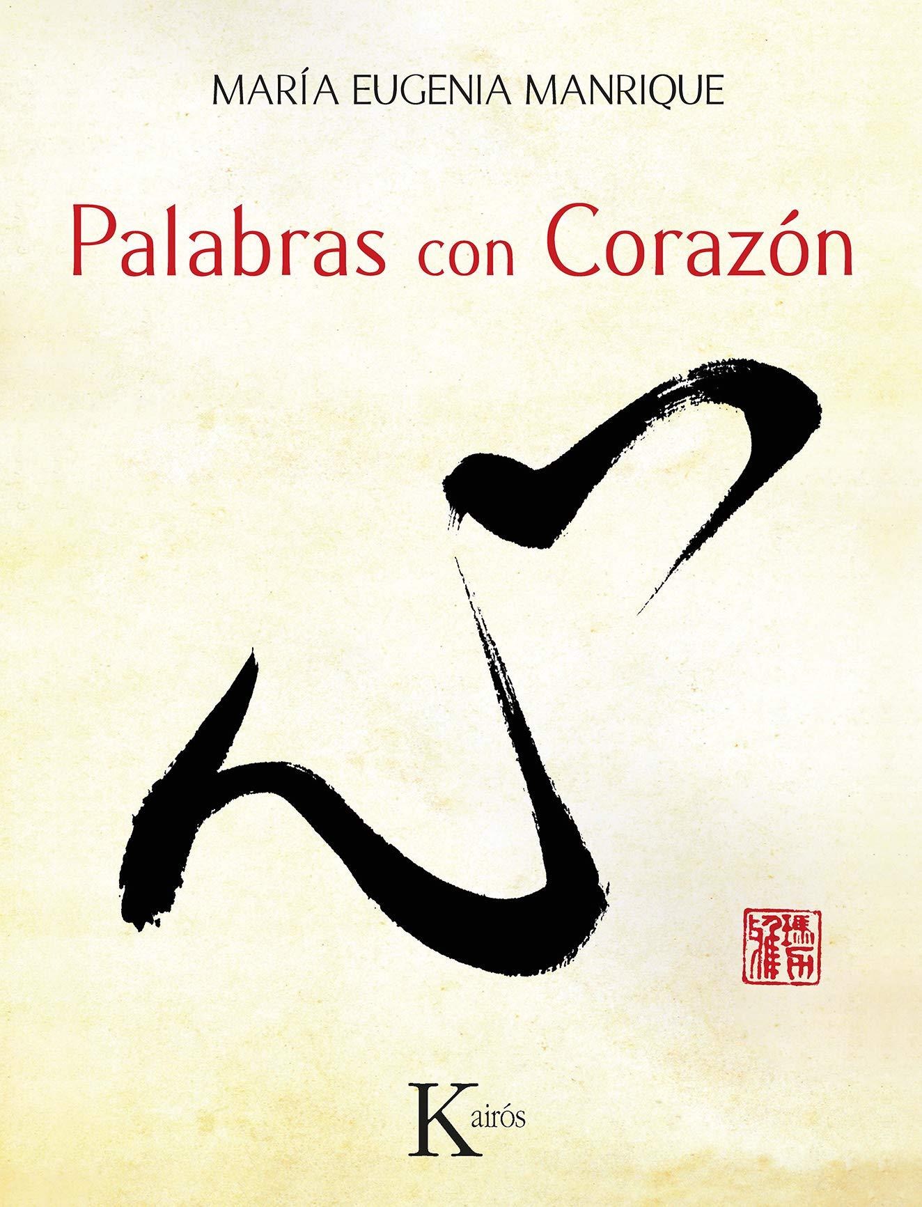 Palabras con corazón (Sabiduría perenne): Amazon.es: Manrique ...