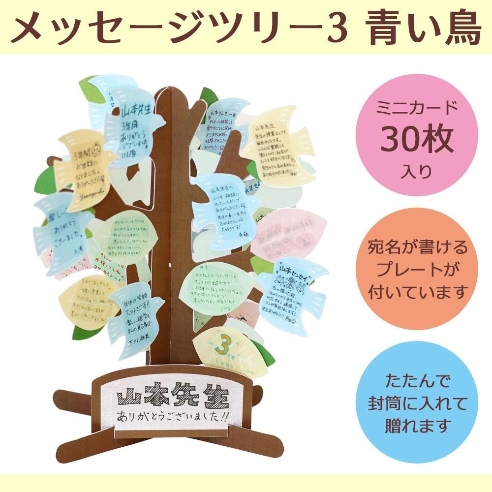 卒園メッセージの書き方先生子どもへの例文集とおすすめカード色紙