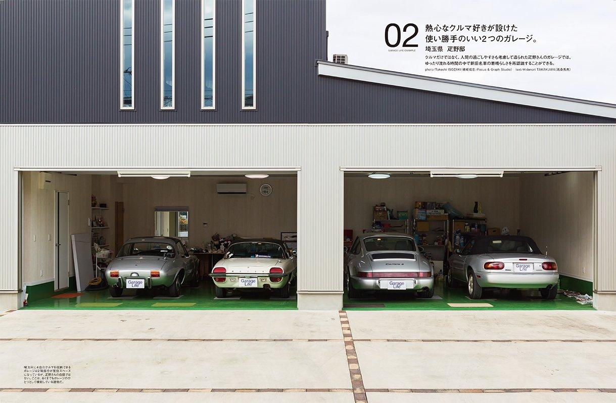 garage life ガレージライフ 2017年1月号 vol 70 本 通販 amazon