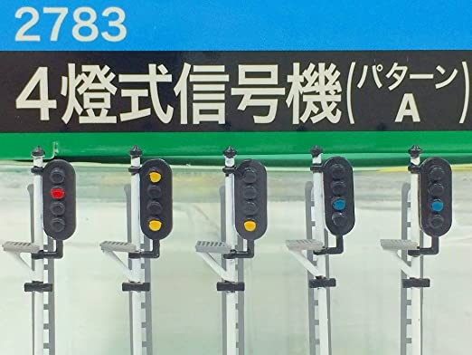 2783 4 signal N gauge (pattern A) (warning sign) (japan import): Amazon.es: Juguetes y juegos