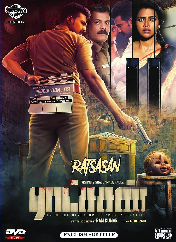 Amazon com: Ratsasan Tamil DVD (Raatchasan) Vishnu Vishal, Amala