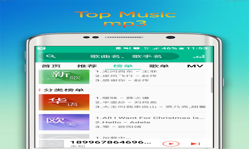 Amazon com: Convert m4a to mp3: Appstore for Android