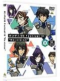 """ガンダム00 Festival 10 """"Re:vision"""" [DVD]"""