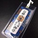 JAPANESE OMAMORI Amulet SHIRASAKI Shrine Traffic safety BLUE FLOWER