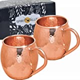 Beer Moscow Mule Copper Mugs, Pure Solid Copper Cups, Gift Set of Two 16 Oz Moscow Mule Mugs, Hammered Mugs