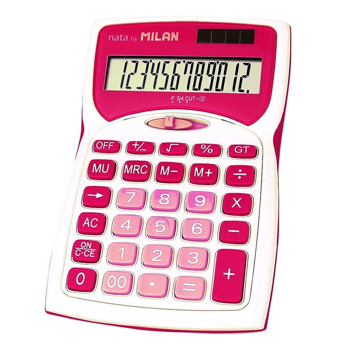 難民マリナー取り扱いカラーグラフ電卓 Texas Instruments TI-84 Plus C Silver Edition  ■並行輸入品■ (ブラック)