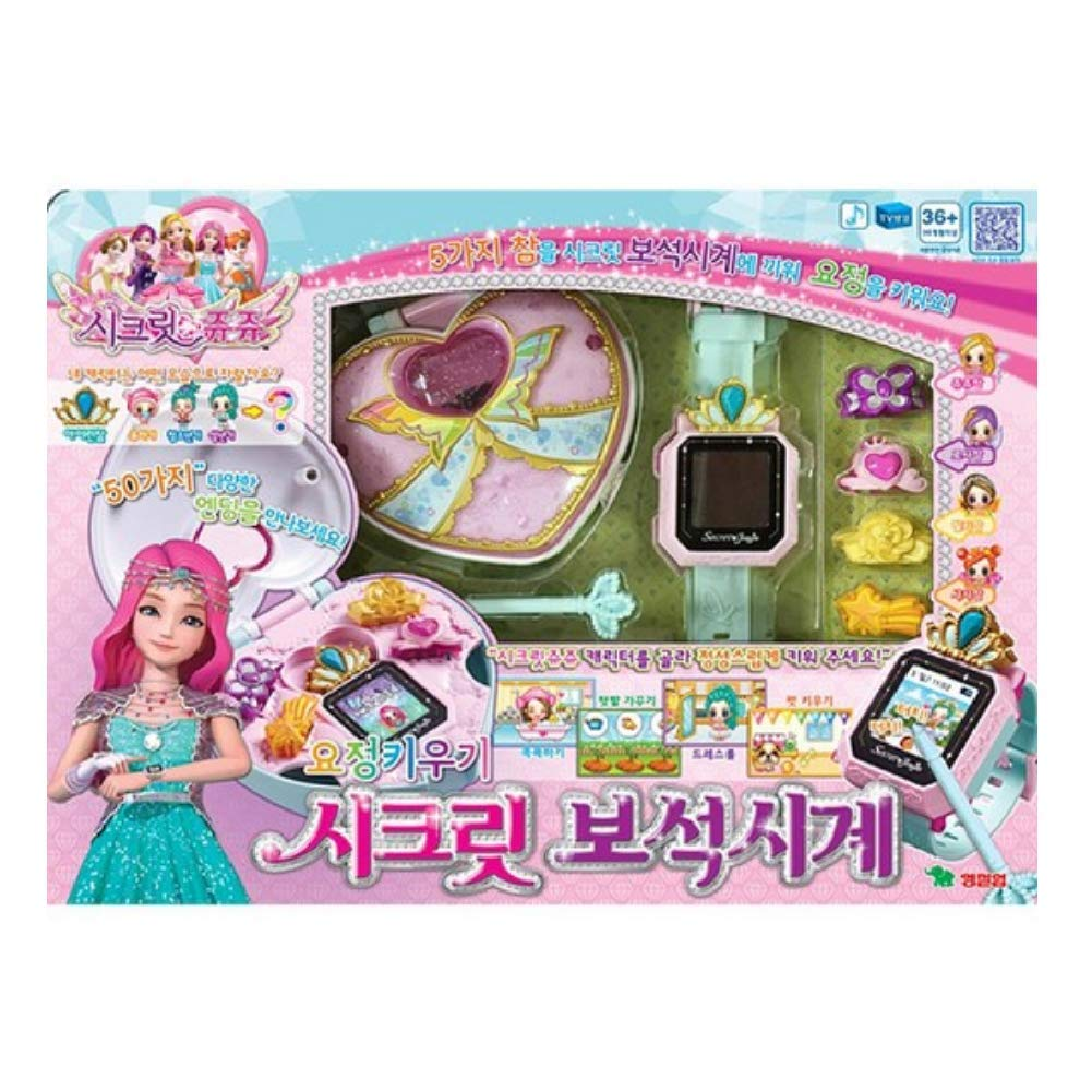 Secret JOUJU Jewelry Watch Touch Pen Korean TV Animation Girls Toy by Secret JOUJU