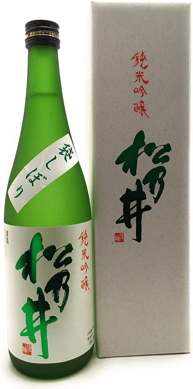 酒造 松 乃井