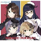 【Amazon.co.jp限定】CUE! Team Single 04「MiRAGE! MiRAGE!!」(デカジャケット付き)