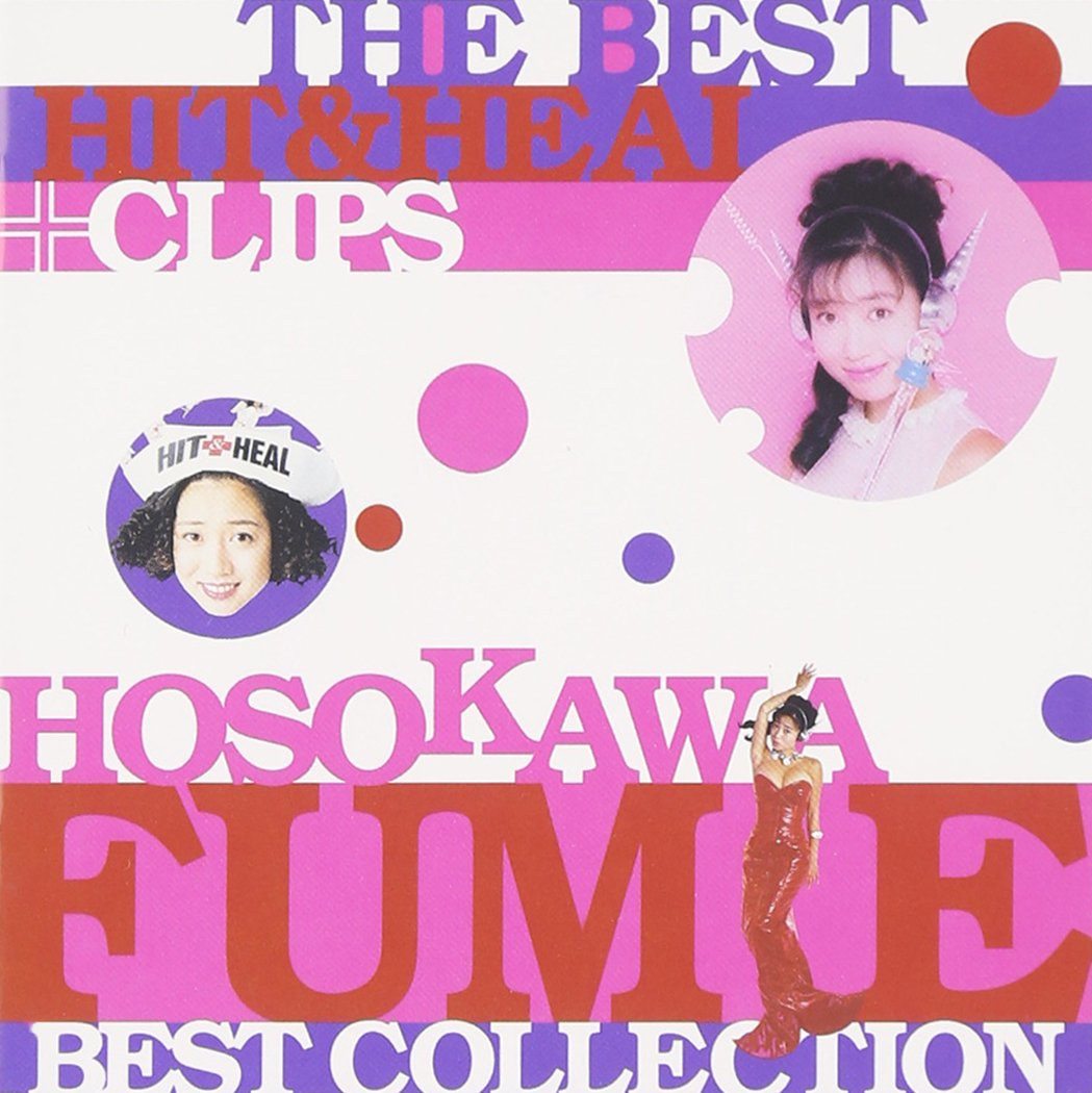 Forum on this topic: Jone Salinas, fumie-hosokawa-1990s/