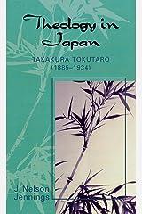 Theology in Japan: Takakura Tokutaro (1885-1934) (American Society of Missiology Dissertation Series) Hardcover