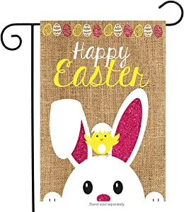 "Briarwood Lane Easter Burlap Garden Flag Bunny Chick 12.5"" x 18"""
