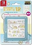 【任天堂ライセンス商品】SWITCH用キャラクターカードケース12 for ニンテンドーSWITCH『すみっコぐらし (とかげとおかあさん) 』 - Switch
