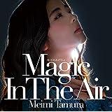 魔法をあげるよ ~Magic In The Air~【初回限定盤A】(CD+DVD)