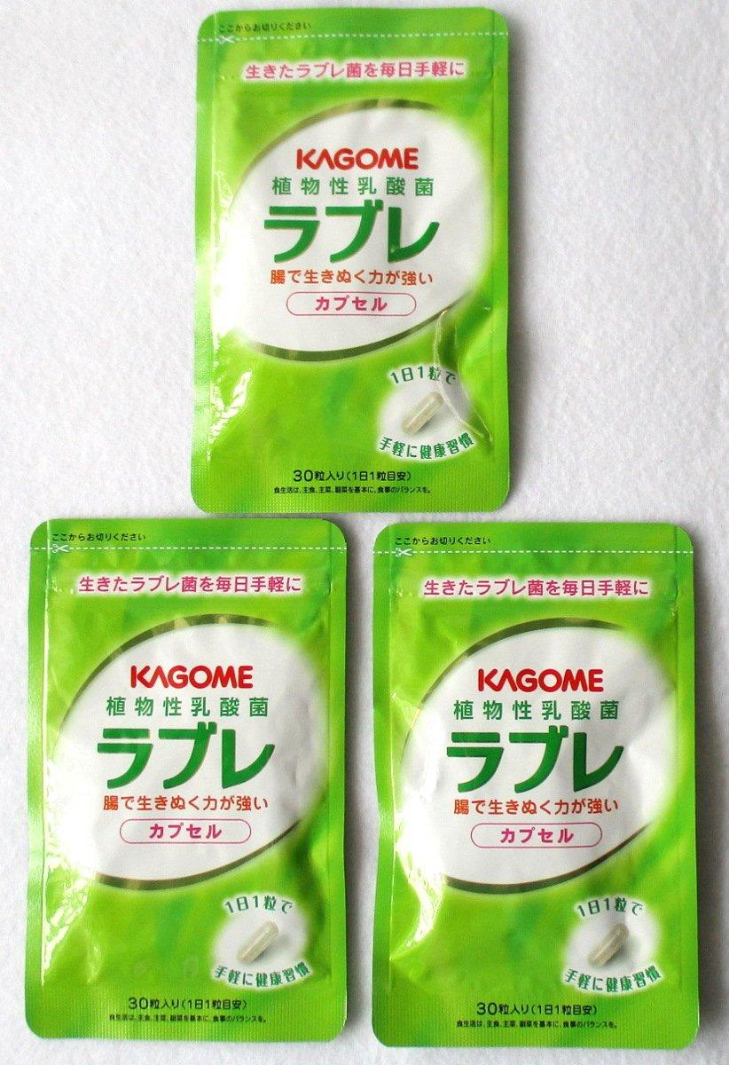 お得な3袋セット カゴメ カプセル 30粒 植物性乳酸菌ラブレ カプセル B00KR6T2SI 30粒 B00KR6T2SI, 書道用品の東方交易:ec35c3c9 --- ijpba.info