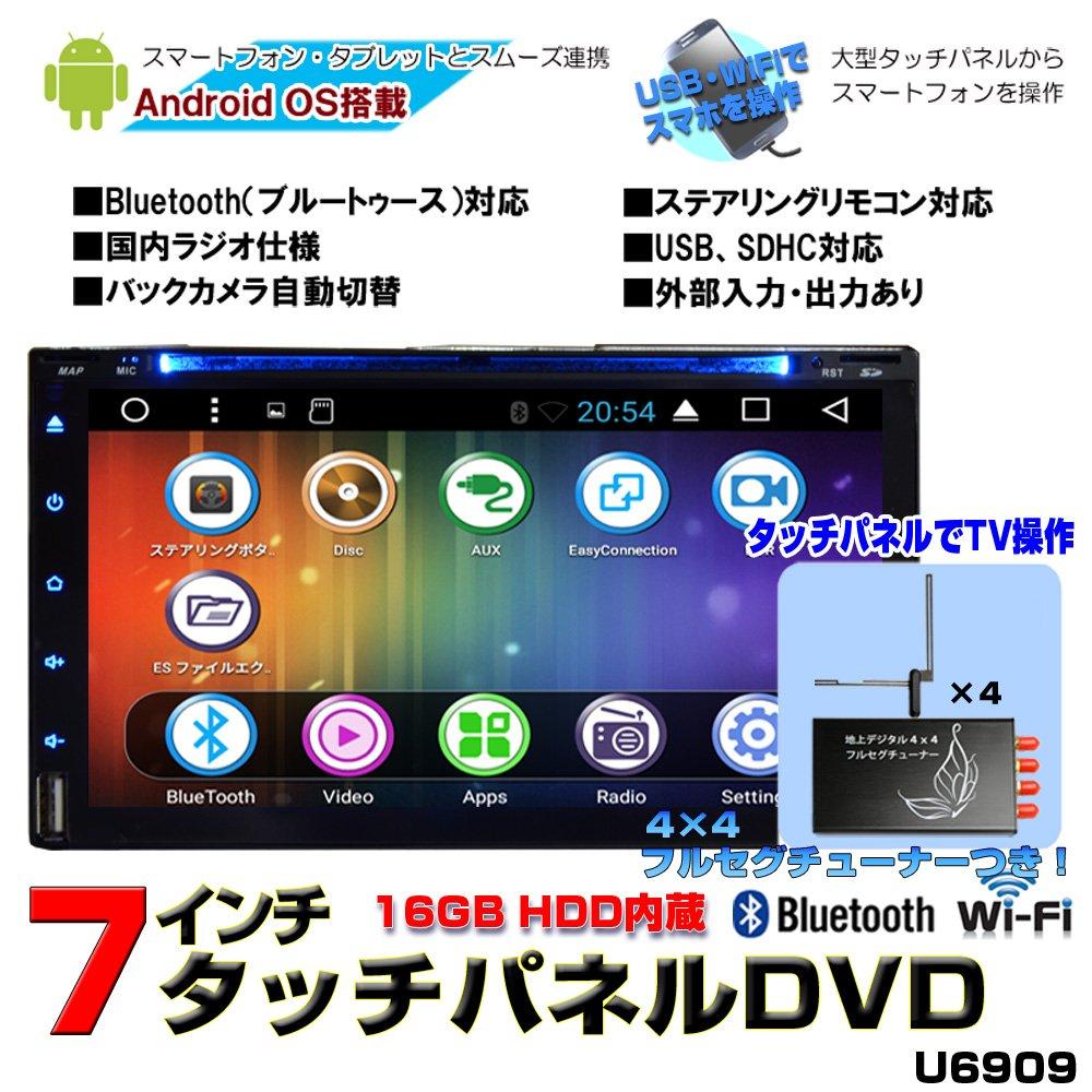 wowauto 7インチ Android6.0カーナビ DVD内蔵★ラジオ SD Bluetooth内蔵 16G HDD WiFi アンドロイド,スマートフォン,iPhone無線接続 [U6909] +専用地デジ4x4フルセグチューナーセット B076C93P1N