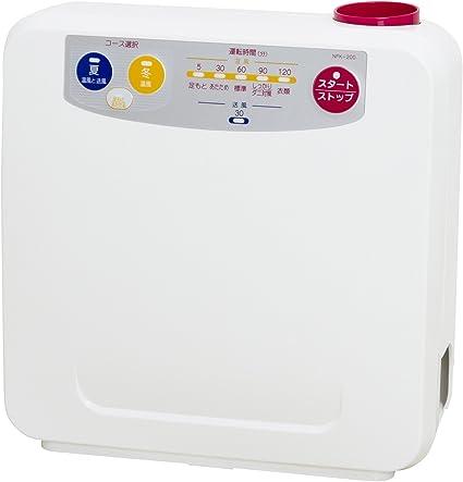 火事 布団 乾燥 機 布団乾燥機で火事や火傷の危険はないの?故障や寿命の耐用年数は?