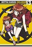 絶対可憐チルドレン 13 [DVD]