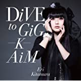 DiVE to GiG-K-AiM(通常盤)
