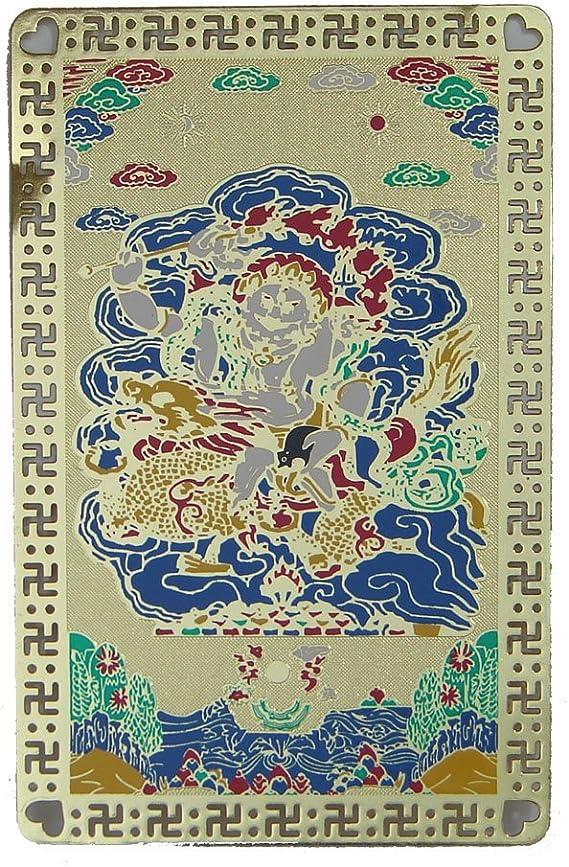 Blanco Dzambhala talismán tarjeta: Amazon.es: Juguetes y juegos
