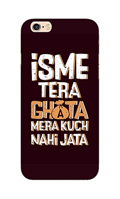 Madanyu Isme Tera Ghata Mera Kuch Nahi Jata Song Lovers Amazon In