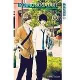 Koimonogatari: Love Stories, Volume 1 (1)