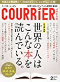 COURRiER Japon (クーリエ ジャポン) 2015年 02月号