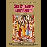 Sri Caitanya-caritamrta, Adi-lila (English Edition)