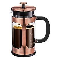 Deals on BAYKA French Press Coffee Tea Maker 34 Ounce