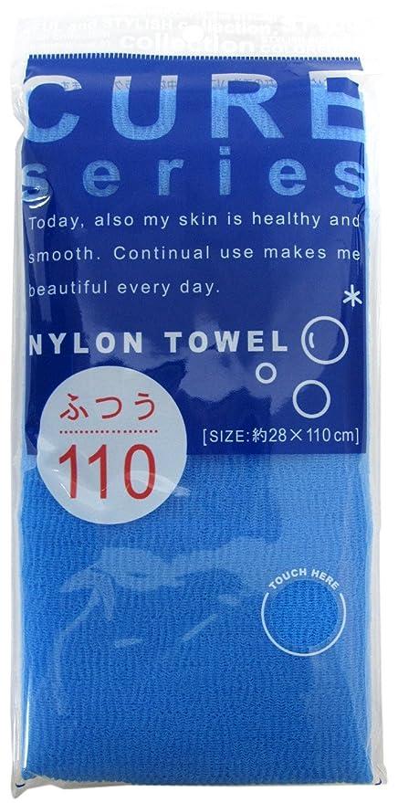 Cura serie japonesa de toalla de Baño Exfoliante OHE - medio de - AZUL, 110