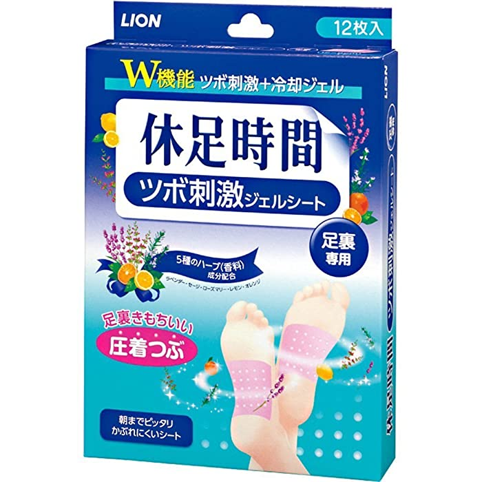 Kyusoku Jikan Cooling Foot Pressure Point Stimulating Gel Pad (12 Sheets) Relaxing Leg Care Product of Japan and Imported