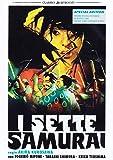 I Sette Samurai (DVD)