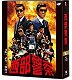 西部警察 40th Anniversary Vol.3 [DVD]