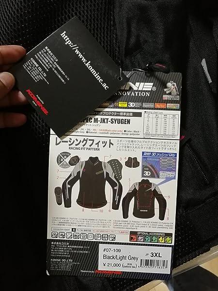 コミネ-KOMINE-JK-109-Rスペックメッシュジャケット-07-109