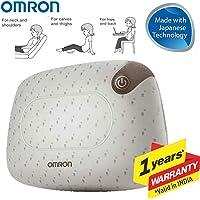 Omron HM-300 Cushion Massager
